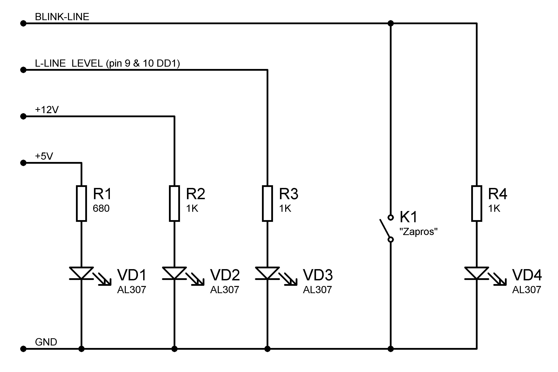 Схема подключения по блинк коду